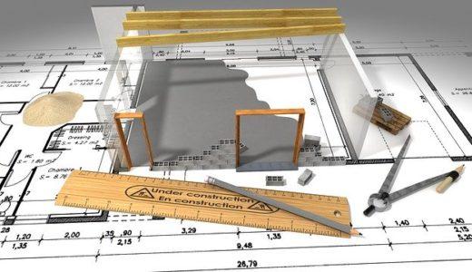 建築系2DCADは何を基準に導入すれば良いの?【選び方ごとに徹底比較】