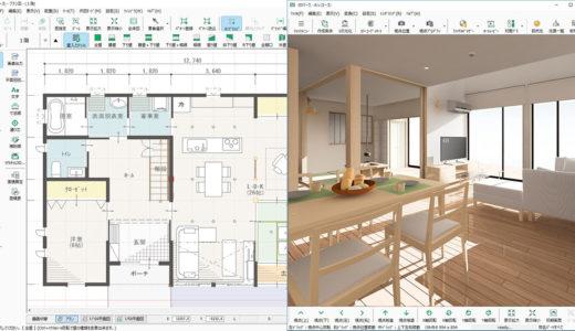 建築の3DCADにはどんなものがある?簡単に導入は出来る?