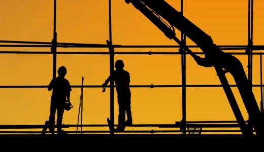 建設業界の新卒採用が上手くいかない4つの理由