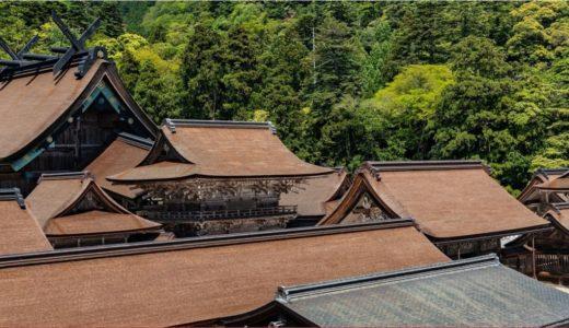 【日本国内にみる宗教建築物と歴史】有名な神社仏閣を時代背景から解説