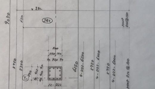 一級鉄筋技能士試験勉強対策【施工図】柱の書き方